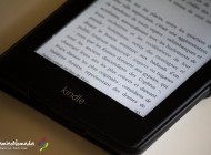 Como viajar con tu biblioteca, Amazon Kindle