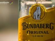 RSA, lo que necesitas para trabajar con alcohol en Australia