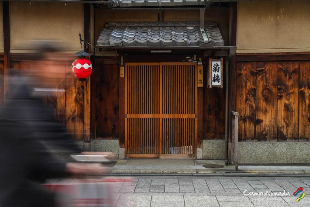 Kioto, Japon