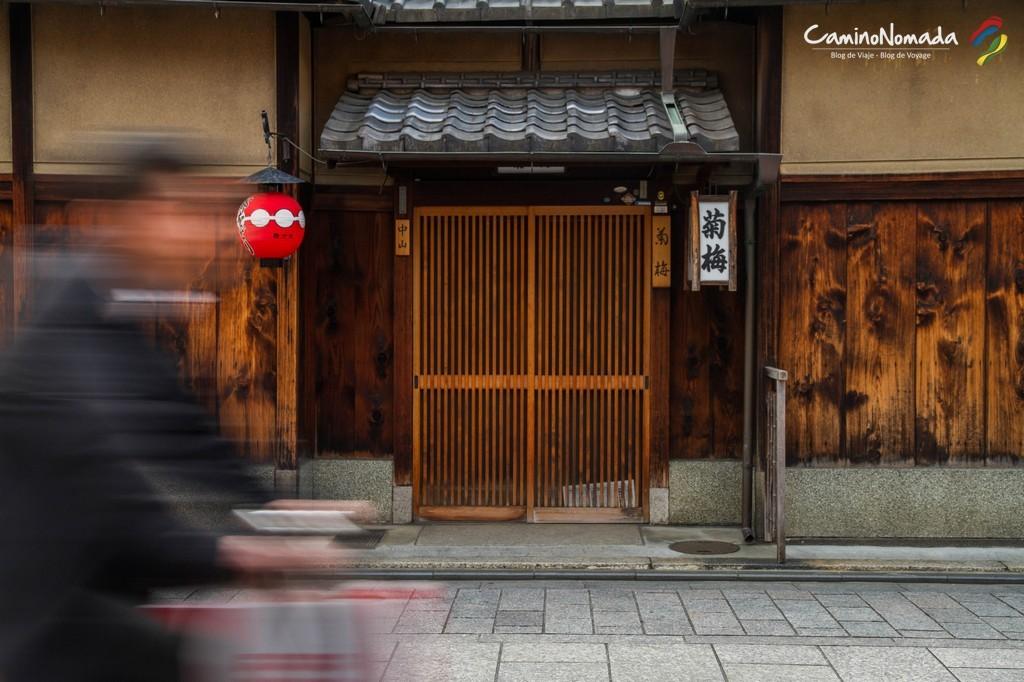 Japon-Kyoto-Gion (3)